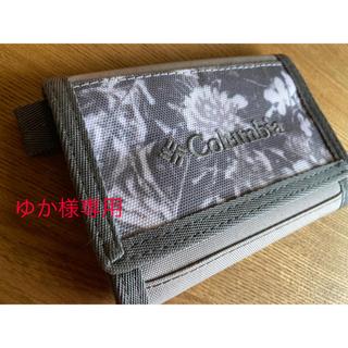 コロンビア(Columbia)のコロンビアの財布(財布)