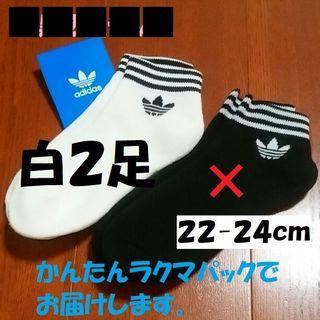 ラクマパック No.26 アディダス オリジナルス ソックス 白黒 22〜24㎝