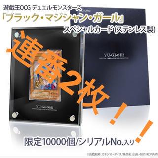 コナミ(KONAMI)のブラックマジシャンガール ステンレス(シングルカード)