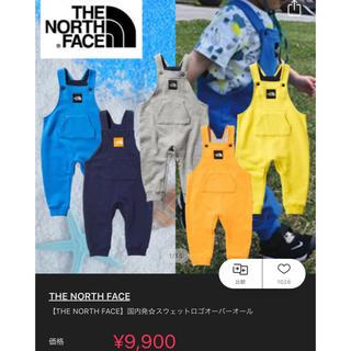 ザノースフェイス(THE NORTH FACE)のネイビー スウェットロゴオーバーオール90(パンツ/スパッツ)