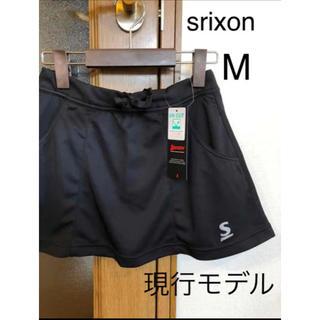 スリクソン(Srixon)のスリクソン  テニスバドミントンスコート黒 M(ウェア)