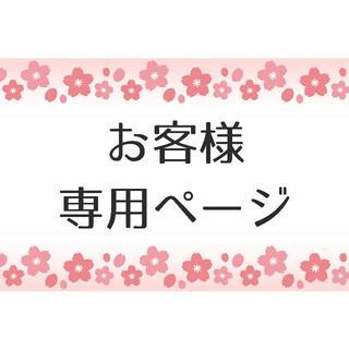 ディオール(Dior)のKUMAさん専用(Tシャツ/カットソー(半袖/袖なし))