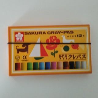 サクラクレパス ふとまき12色 ケースのみ(クレヨン/パステル)