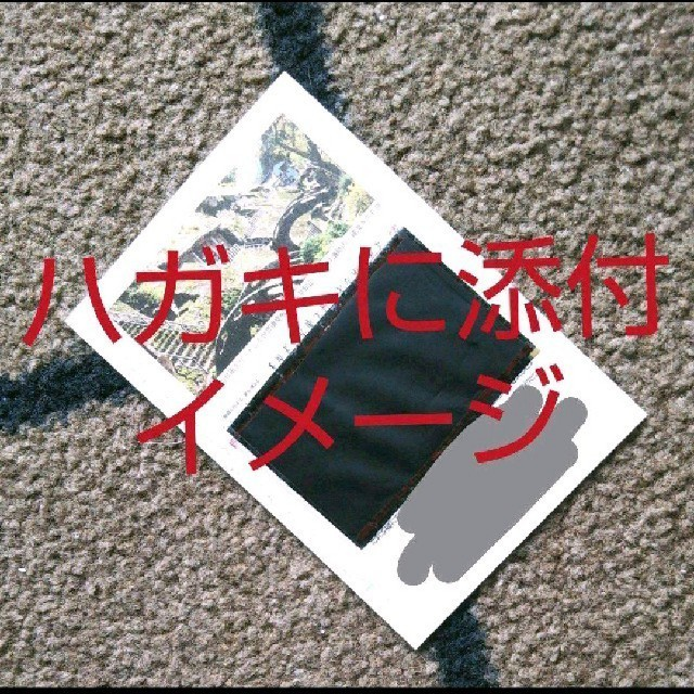 3人分♪ すみれの湯 チケットの優待券/割引券(その他)の商品写真