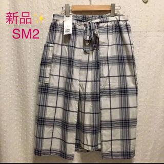 サマンサモスモス(SM2)の感謝sale❤2910❤️新品✨SM2⑧❤️ゆったり&可愛いスカート(ひざ丈スカート)