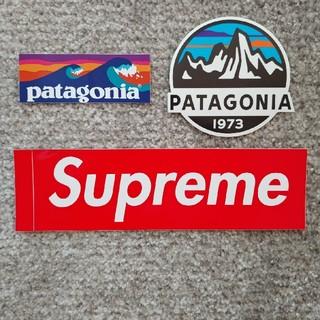 パタゴニア(patagonia)のパタゴニア 2枚、シュプリーム1枚(その他)