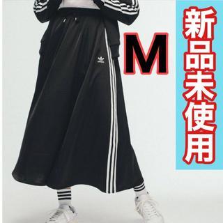 アディダス(adidas)の【新品未使用】adidas LONG SATIN SKIRT ブラック M(ロングスカート)
