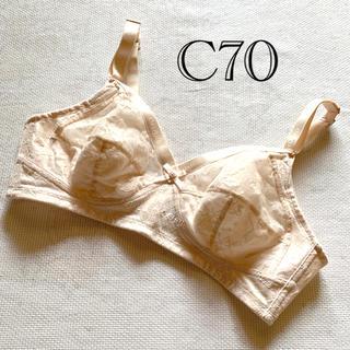 シャルレ - シャルレ ブラジャー C70