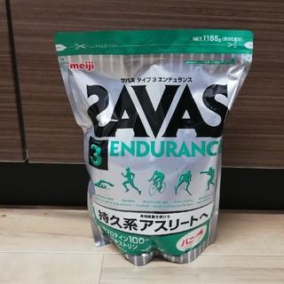 ザバス(SAVAS)のザバス エンデュランス バニラ味(ソイプロテイン)(プロテイン)