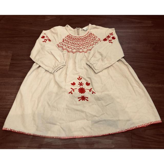 Caramel baby&child (キャラメルベビー&チャイルド)のアポリナ apolina  ワンピース キッズ/ベビー/マタニティのキッズ服女の子用(90cm~)(ワンピース)の商品写真