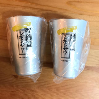 サントリー - \非売品/レモンサワーの素 アルミタンブラー ペア 2個セット