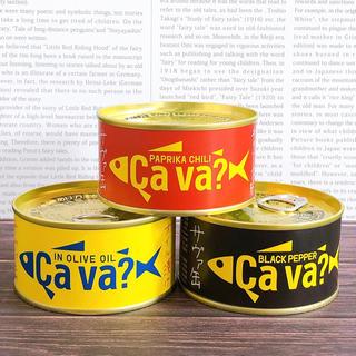 サヴァ缶 3点セット(缶詰/瓶詰)