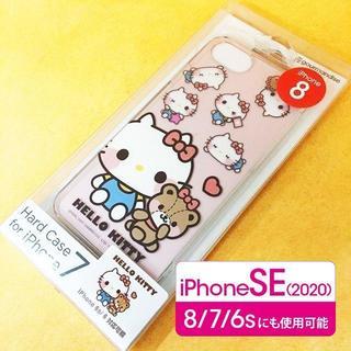 ハローキティ(ハローキティ)のキティ iPhoneSE2/8/7/6s/6 スマホケース SAN679A(iPhoneケース)