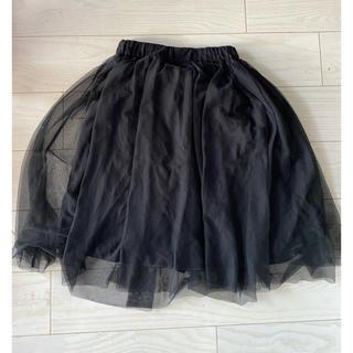 スピックアンドスパン(Spick and Span)のSpick&span 膝下スカート(ひざ丈スカート)