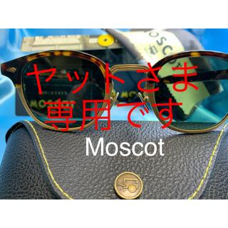 アヤメ(Ayame)の【限定品】Moscot Lemtosh MAC  46◻︎23  145(サングラス/メガネ)