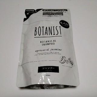 ボタニスト(BOTANIST)のボタニカルシャンプー ボタニスト つめかえ用(シャンプー)