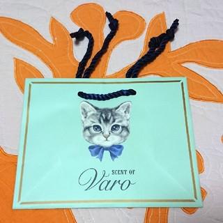 メゾンドフルール(Maison de FLEUR)のセントオブヴォロ 紙袋(ショップ袋)