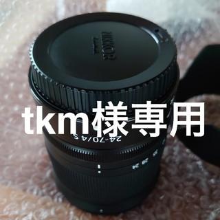 Nikon - 【XQD カード付】Nikon NIKKOR Z 24-70mm f/4 S