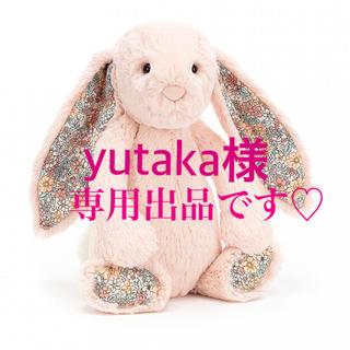 プティマイン(petit main)のyutaka様 専用出品です♡(ぬいぐるみ/人形)