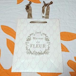 メゾンドフルール(Maison de FLEUR)のメゾンドフルール 紙袋中(ショップ袋)