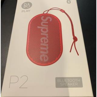 シュプリーム(Supreme)のB&O PLAY by Bang & Olufsen P2 Wireless (スピーカー)