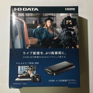 アイオーデータ(IODATA)のゆうじ様 専用 -O DATA GV-HUVC HDMI-USB変換アダプター(PC周辺機器)
