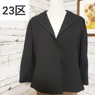 ニジュウサンク(23区)の【美品】23区大きいサイズジャケット(ノーカラージャケット)