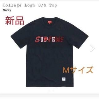 シュプリーム(Supreme)のシュプリーム Collage Logo S/S TopサイズMNavy(Tシャツ/カットソー(半袖/袖なし))