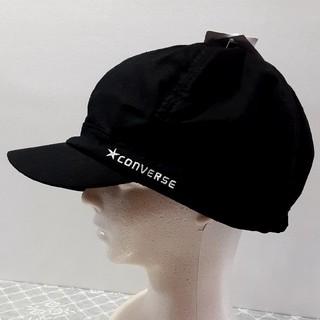コンバース(CONVERSE)のコンバース 帽子 57.5㎝(キャップ)