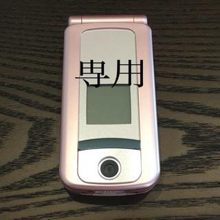 フジツウ(富士通)の富士通 F883iESS ガラケー らくらくフォン(携帯電話本体)