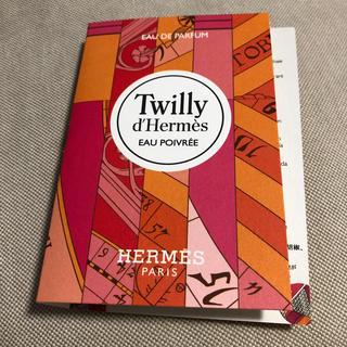 エルメス(Hermes)のHERMES Twilly d' Hermes(香水(女性用))