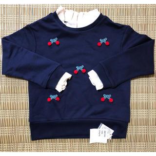 エフオーキッズ(F.O.KIDS)の【apres les cours】新品未使用トレーナー 130cm(Tシャツ/カットソー)