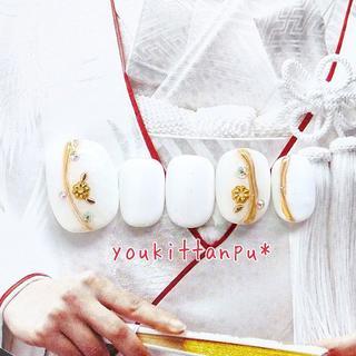 無垢*ネイルチップ 付け爪 つけ爪 結婚式 ブライダル ウェディング 白無垢 和(ネイルチップ)