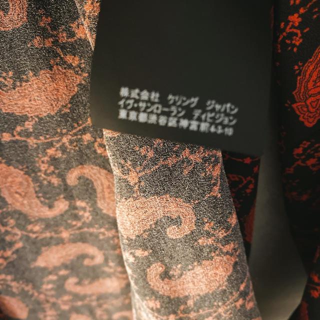 Saint Laurent(サンローラン)のサンローラン シャツ 美品 メンズのトップス(シャツ)の商品写真