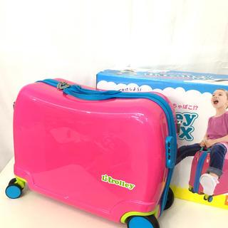 アイデス リトローリー 子供用スーツケース 鍵付 キャリーバッグ ピンク