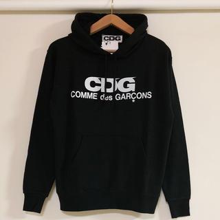 コムデギャルソン(COMME des GARCONS)の新品 コムデギャルソン CDG ロゴ パーカー ブラック(パーカー)