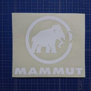 マムート(Mammut)のカッティングステッカー(登山用品)