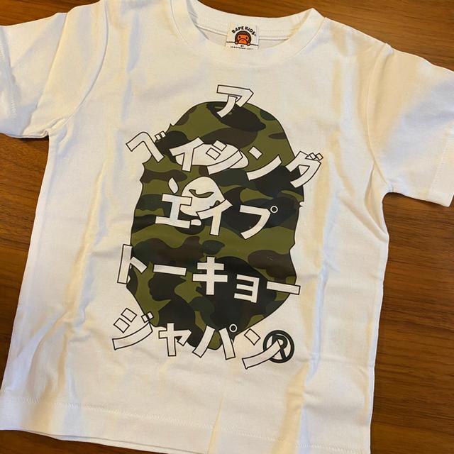 A BATHING APE(アベイシングエイプ)の【新品】APE kids Tシャツ 110cm キッズ/ベビー/マタニティのキッズ服男の子用(90cm~)(Tシャツ/カットソー)の商品写真