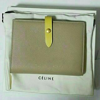 セリーヌ(celine)のCELINE   ミニ財布・ストラップミディアムウォレット(財布)