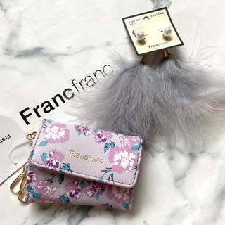 Francfranc - 新品 フランフラン アドラブル キーケース カードケース イヤリング フェザー