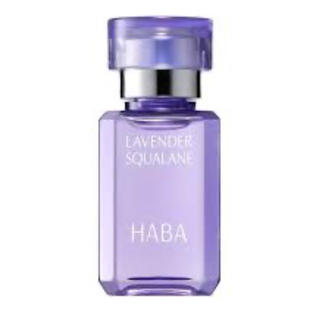 ハーバー(HABA)のHABA ラベンダー スクワランオイル  15ml (美容液)