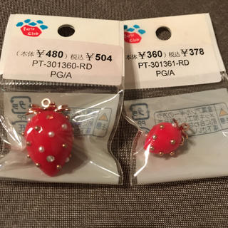 キワセイサクジョ(貴和製作所)のキラキラ 苺のペンダントトップ ハンドメイドパーツにも。(ネックレス)