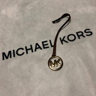 マイケルコース(Michael Kors)のMICHAEL KORS キーホルダー(キーホルダー)