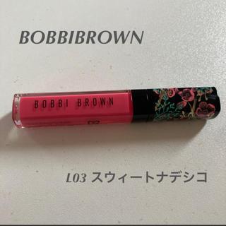 ボビイブラウン(BOBBI BROWN)のBOBBIBROWN クラッシュド オイル インフューズド グロス(リップグロス)