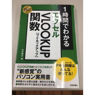V look up(オフィス/パソコンデスク)