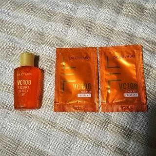 ドクターシーラボ(Dr.Ci Labo)のドクターシーラボ★化粧水、美容液サンプルセット(サンプル/トライアルキット)