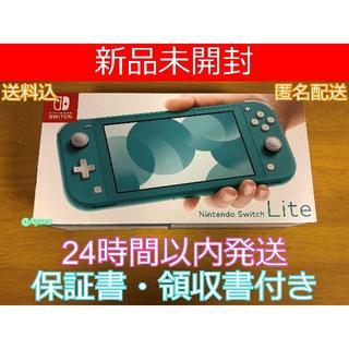 ニンテンドースイッチ(Nintendo Switch)の【新品未開封】Nintendo Switch Lite ターコイズ(家庭用ゲーム機本体)