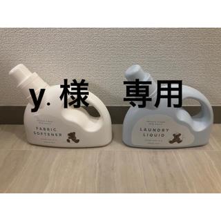 ジェラートピケ(gelato pique)のy.様専用(洗剤/柔軟剤)