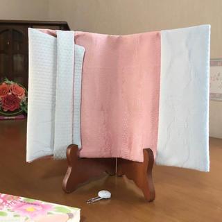 着物リメイク 白藍色×ピンク色無地 ブックカバー(文庫)(ブックカバー)