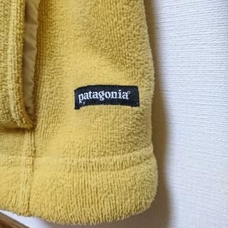 パタゴニア(patagonia)のpatagonia ボアジャケット アウター(ノーカラージャケット)